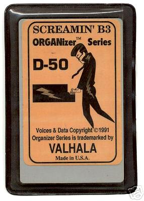 Valhalla D50 Sound Banks - Music Player Network